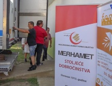 Donirano kurbansko meso Merhamet MDD regionalni odbor Banja Luka - (Centar Fenix) - Hronika Sana (VIDEO)